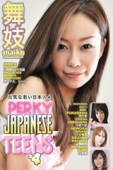 Perky Japanese Teens 4