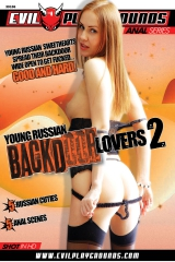 Young Russian Backdoor Lovers 2